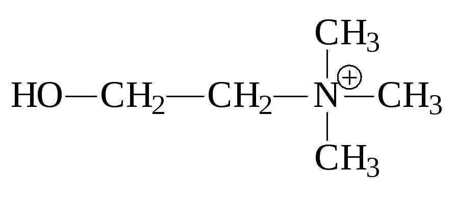 Формула холина