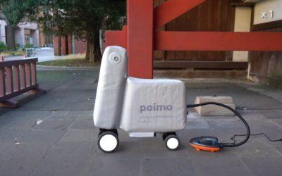 Надувной электробайк Poimo