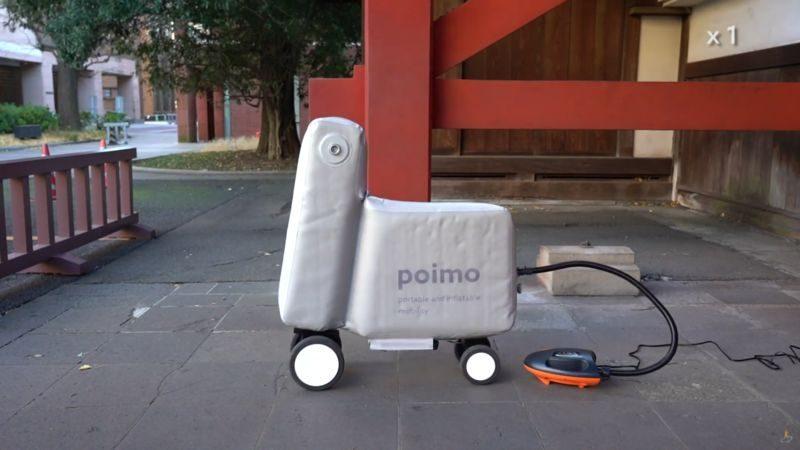 Poimo: надувной электробайк, который помещается в рюкзак