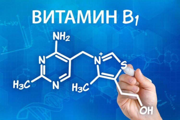 Формула витамина В1