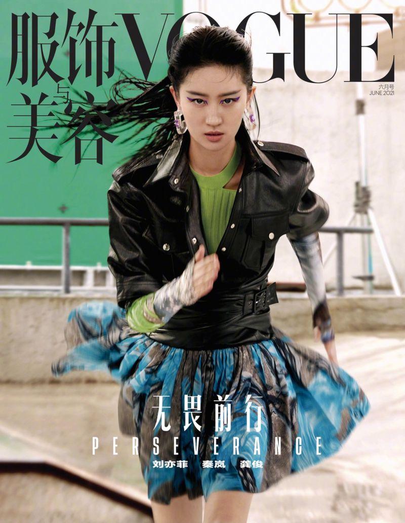 Vogue Китай июнь 2021. В стиле боевика.