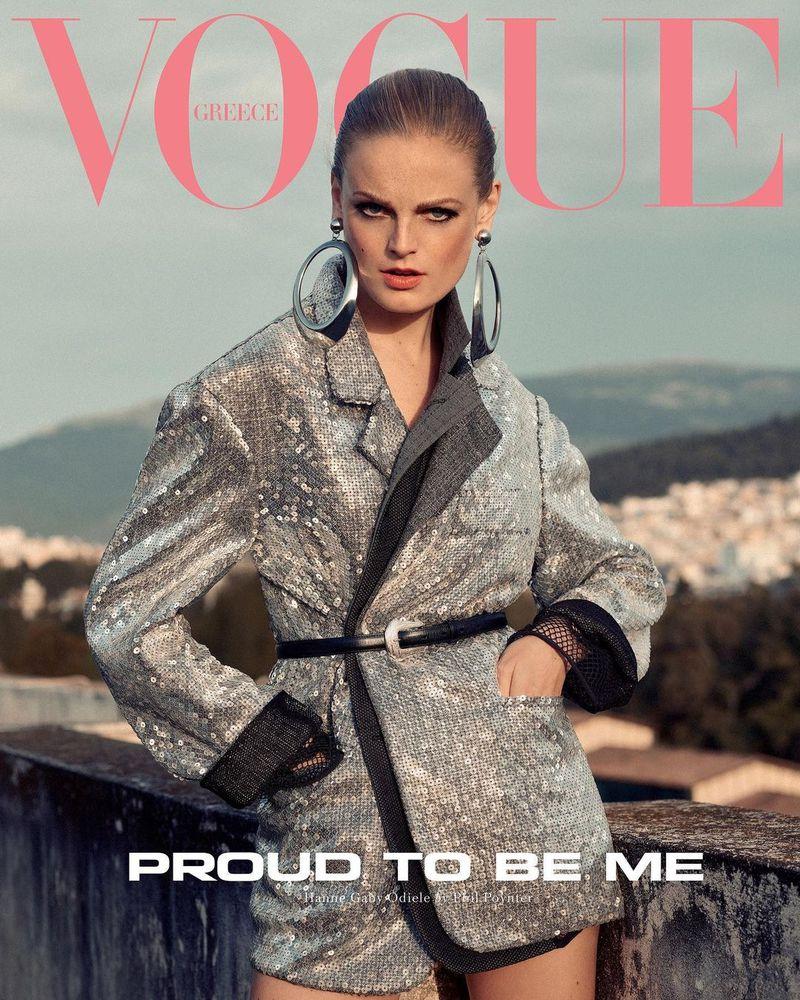 Vogue Греция июнь 2021. Ханна Габи Одиль сияет.
